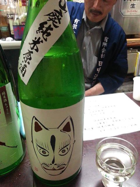 2014_chidoriashi_035.jpg
