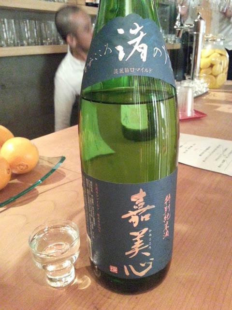 2014_chidoriashi_049.jpg