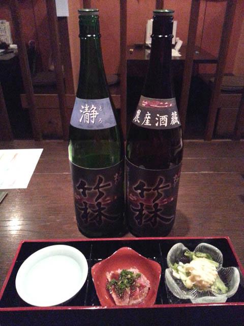 2014_chidoriashi_055.jpg
