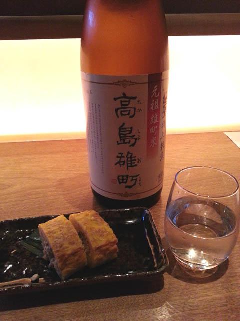 2014_chidoriashi_061.jpg