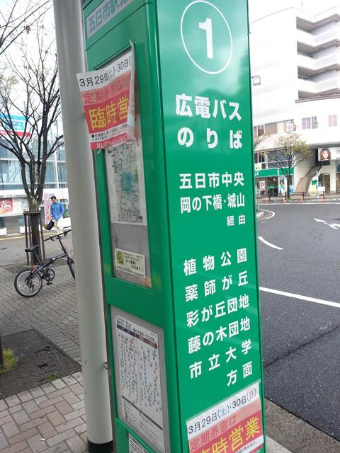 2014_yahatagawa_001.jpg