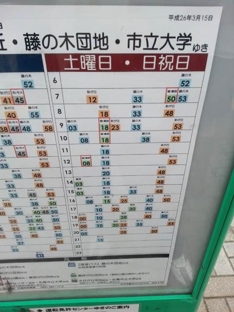 2014_yahatagawa_002.jpg