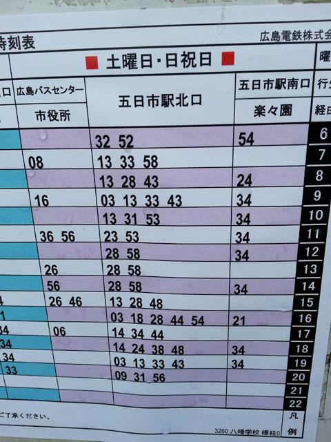 2014_yahatagawa_003.jpg