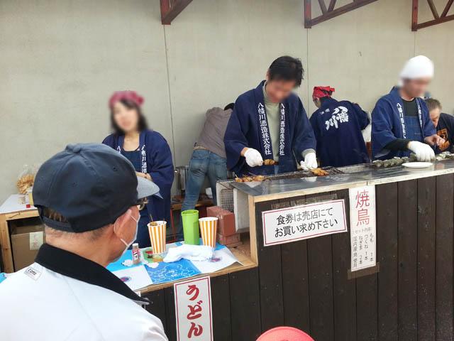 2014_yahatagawa_006.jpg