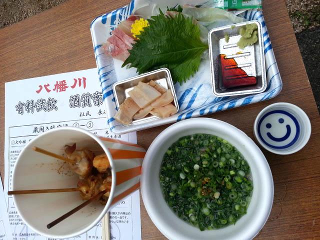 2014_yahatagawa_008.jpg