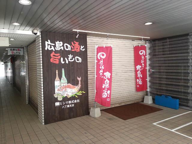 aonisai_002.jpg