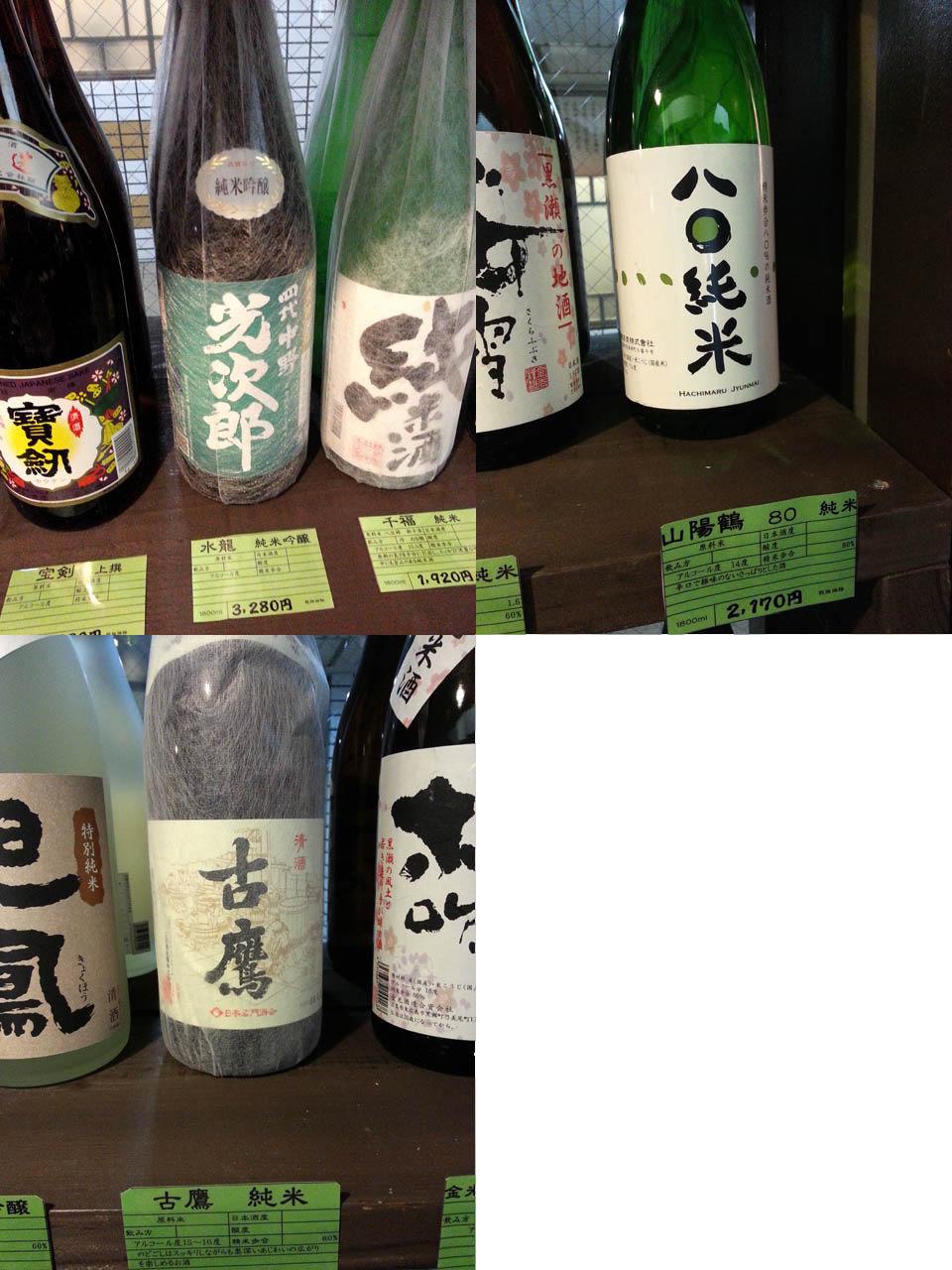aonisai_013_new_0004.jpg