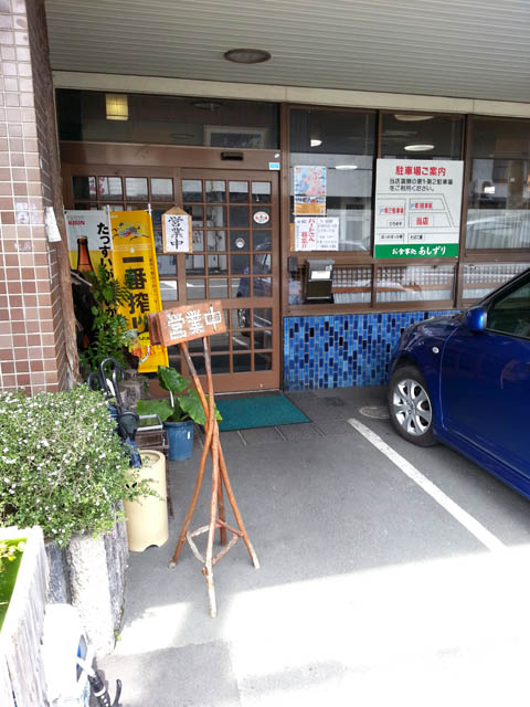ashizuri_002.jpg