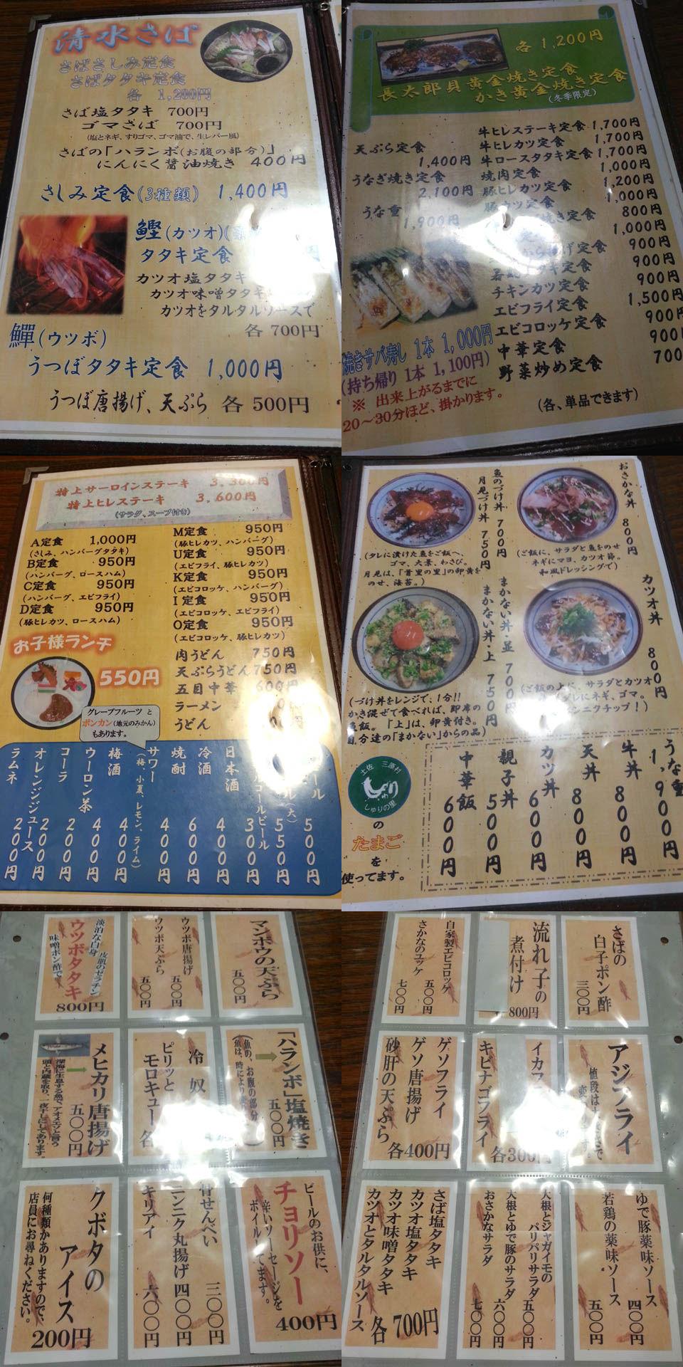 ashizuri_008_new_0005.jpg