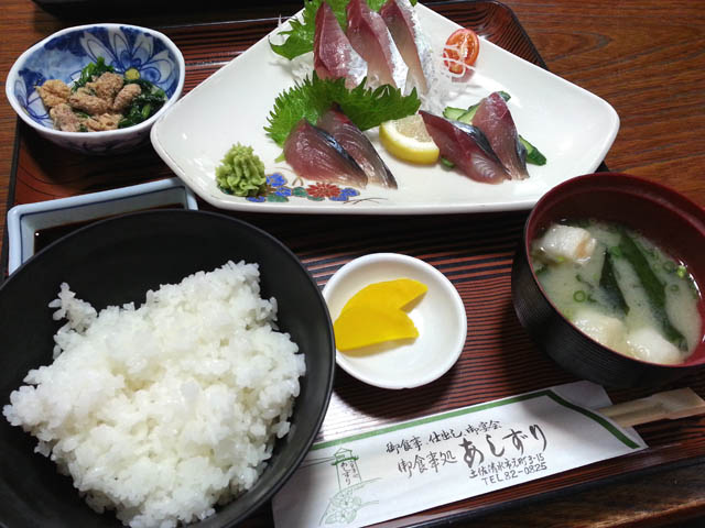 ashizuri_010.jpg
