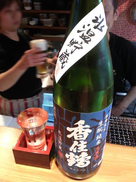 dorakichi_101.jpg