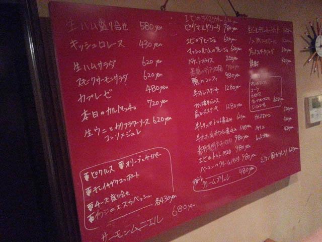 hashimoto_017.jpg