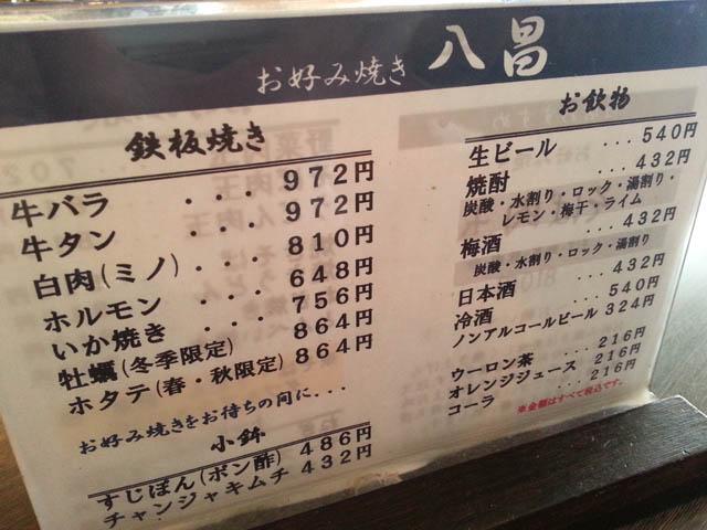 hassyou_itukaichi_003.jpg
