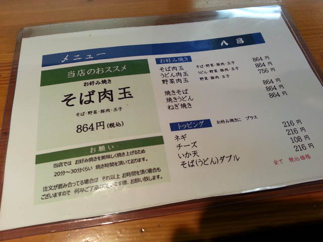 hassyou_noborimachi_004.jpg