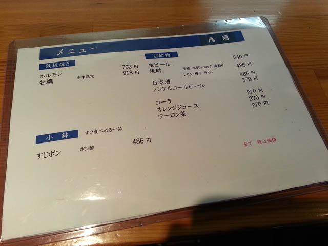 hassyou_noborimachi_005.jpg