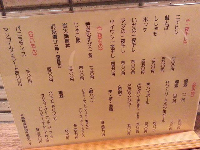 ichika_025.jpg