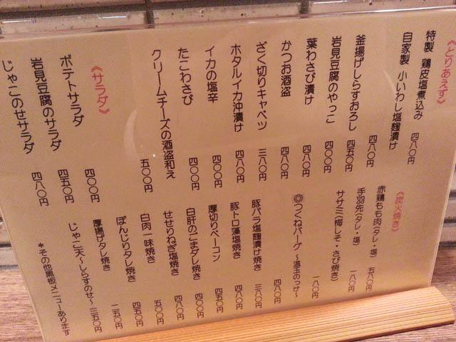ichika_026.jpg