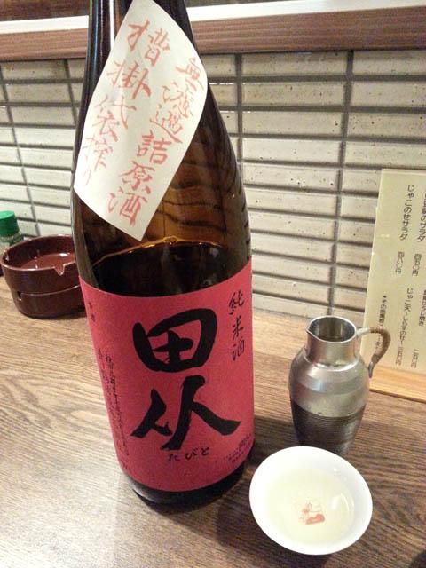 ichika_030.jpg