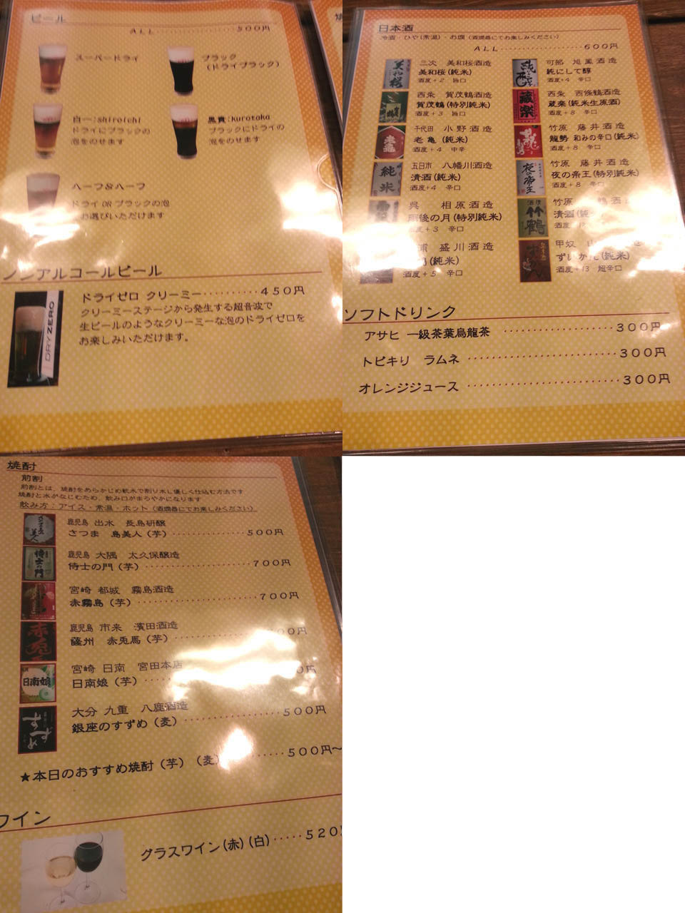ittaka_013_new_0000.jpg