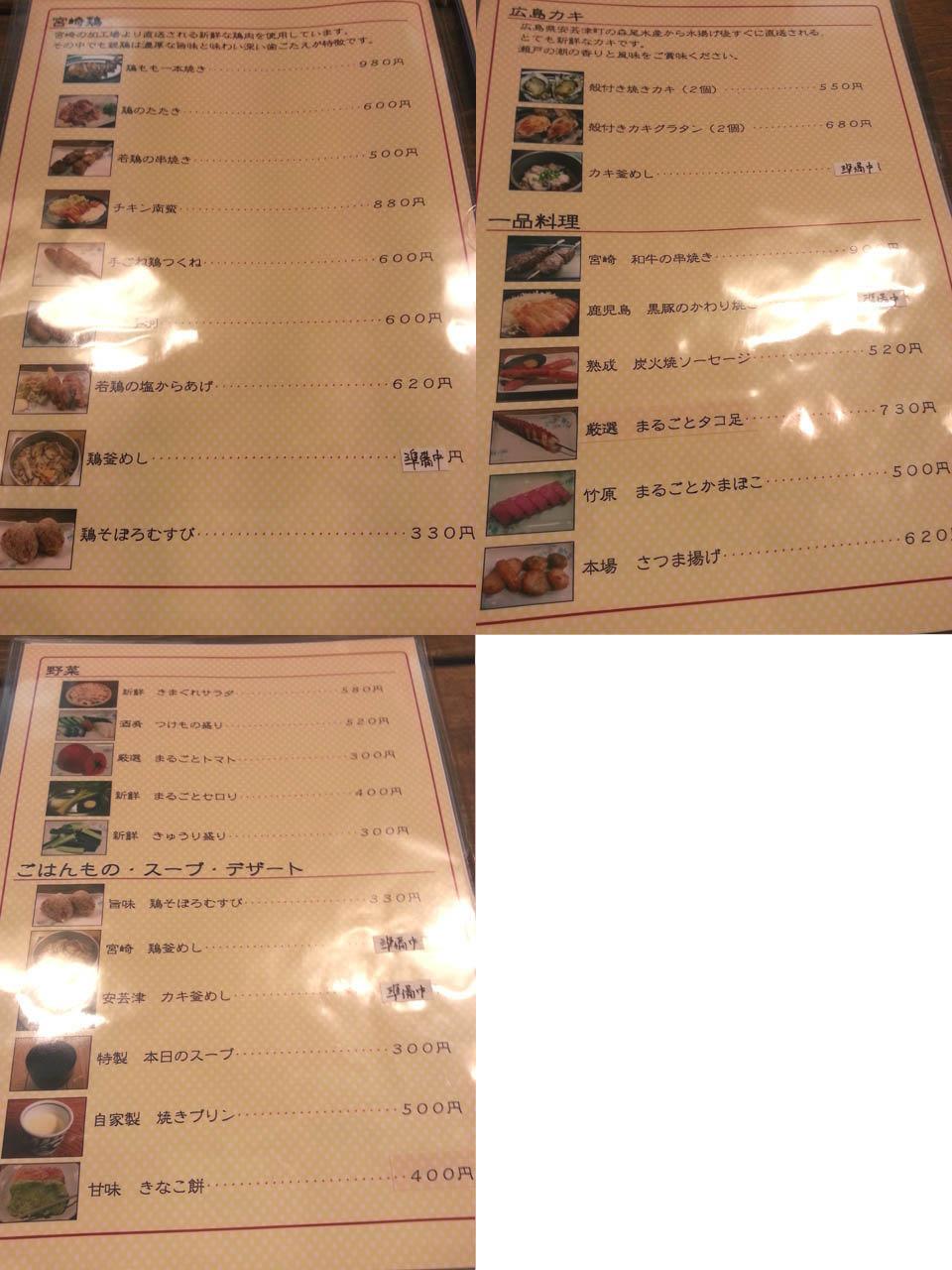 ittaka_016_new_0001.jpg