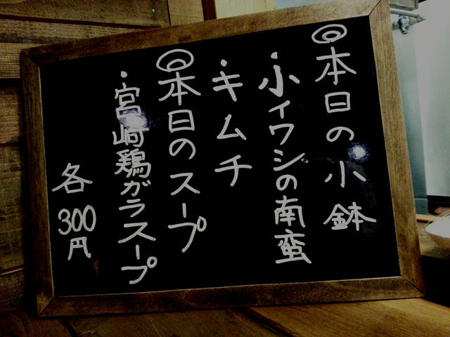 ittaka_018.jpg