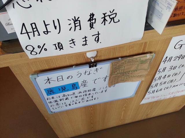kaidaya_042.jpg