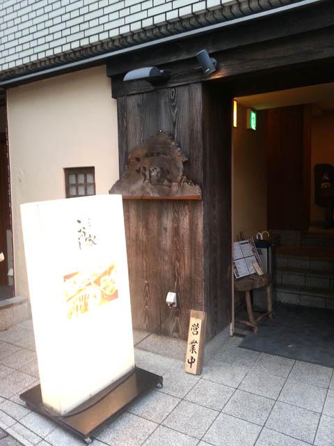 koujiya_002.jpg