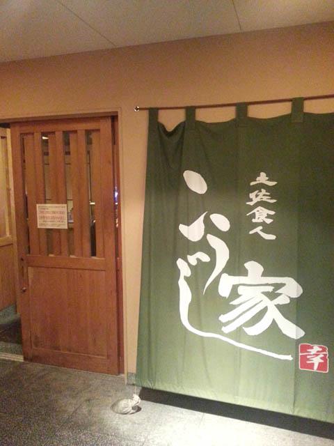 koujiya_005.jpg