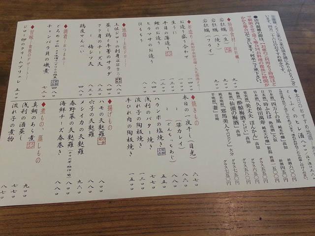 koujiya_006.jpg