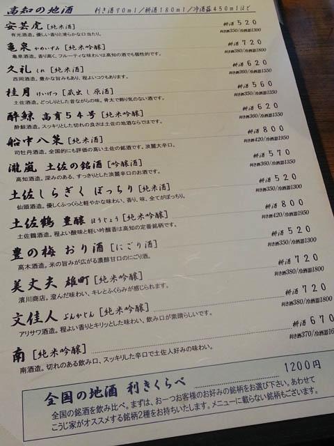 koujiya_020.jpg