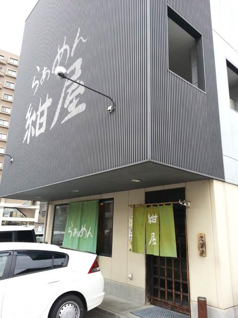 kouya_114.jpg