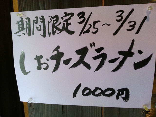kouya_119.jpg