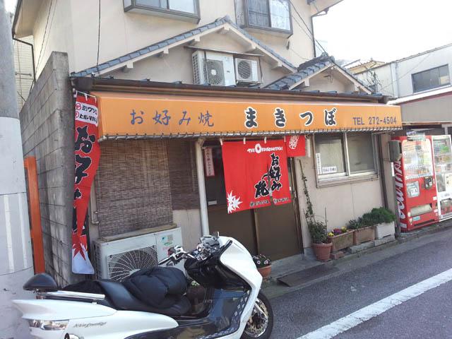 makitubo_001.jpg