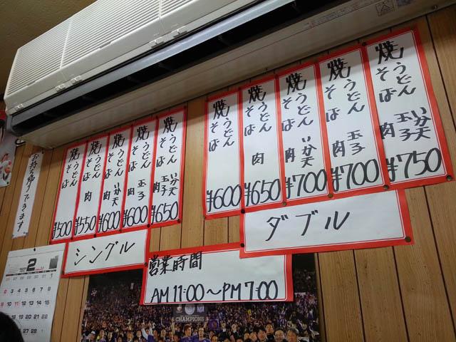 makitubo_003.jpg