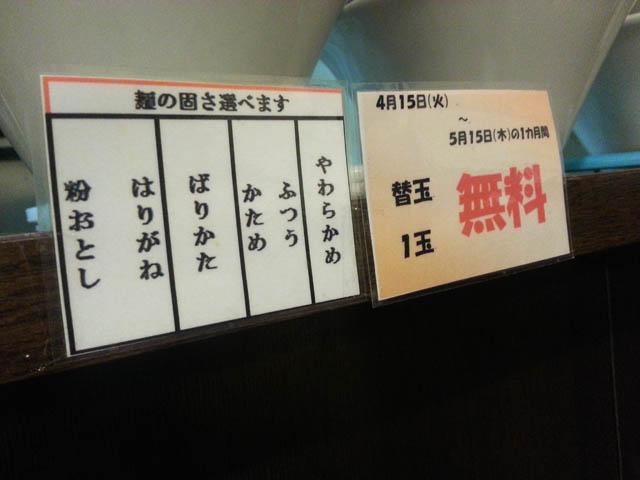 naru_006.jpg