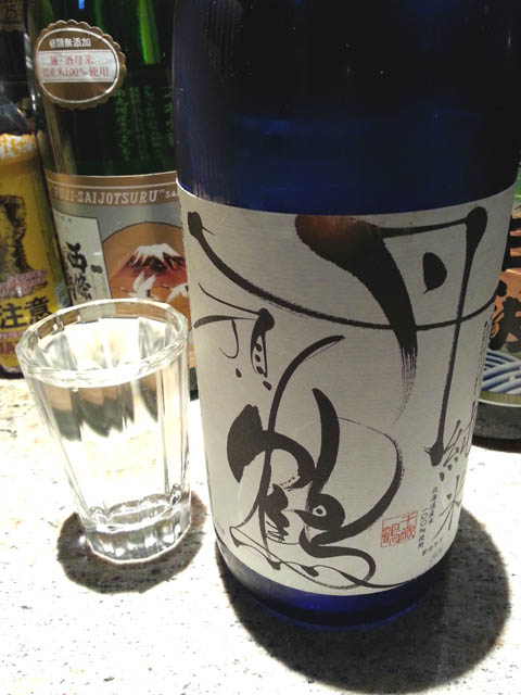 sakesake_008.jpg