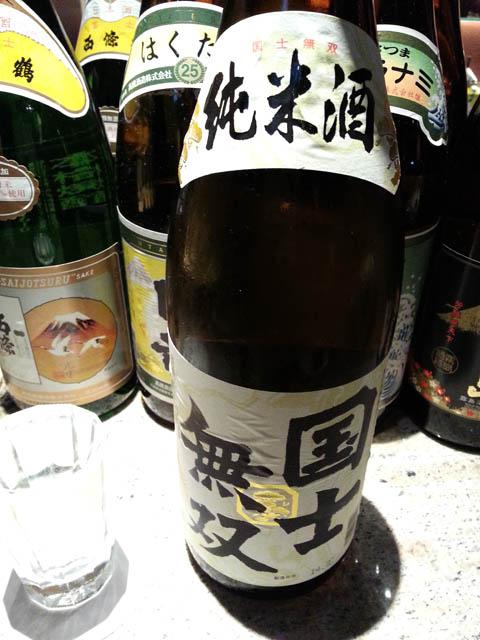 sakesake_011.jpg