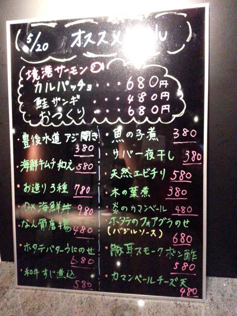 sakesake_012.jpg