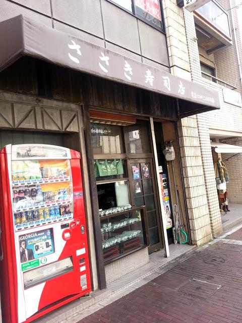 sasakisushi_001.jpg
