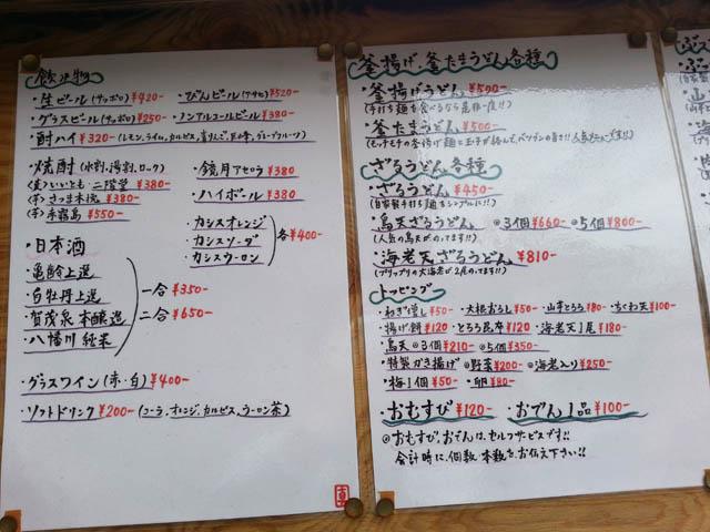 shinya_001.jpg