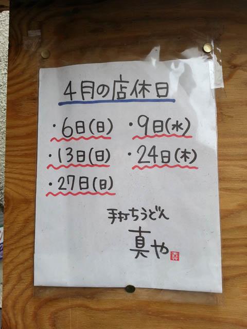 shinya_003.jpg