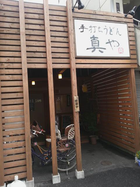 shinya_027.jpg