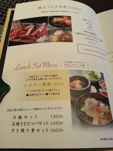 shizura_003.jpg
