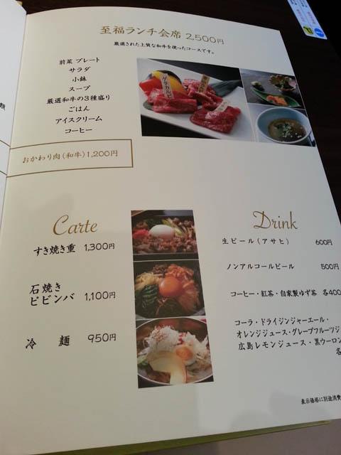 shizura_004.jpg