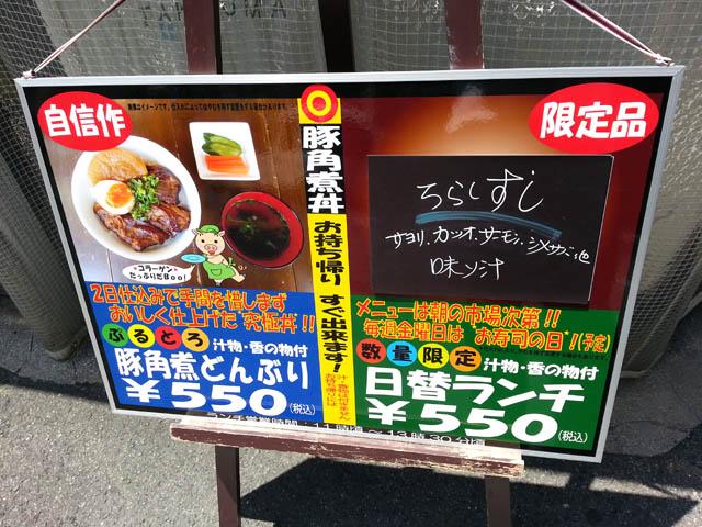 takeuma_006.jpg