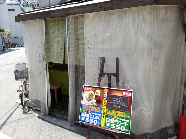 takeuma_007.jpg