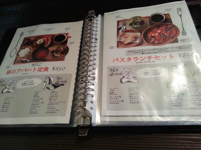tookaichi_011.jpg