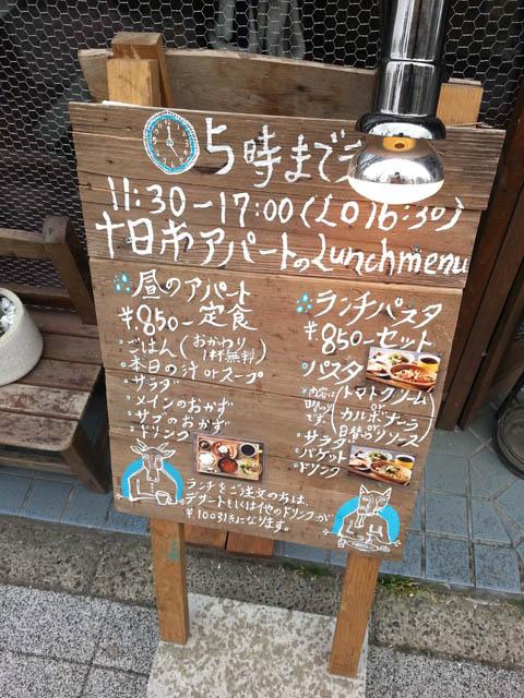 tookaichi_021.jpg