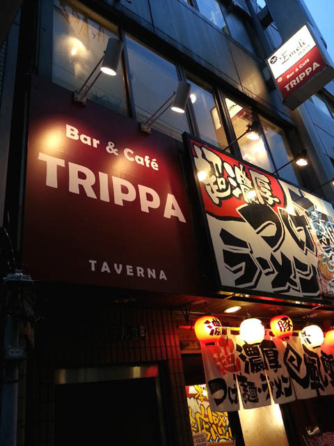 trippa_001.jpg