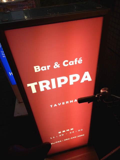 trippa_002.jpg